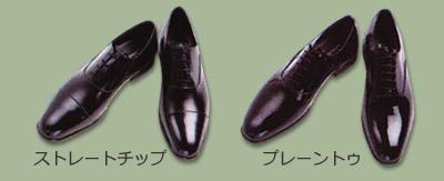 ブラックスーツの靴