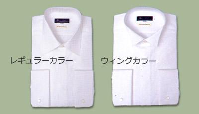 ディレクターズスーツのシャツ