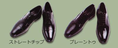 ディレクターズスーツの靴