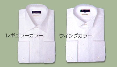 モーニングコートのシャツ