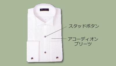 タキシードのシャツ