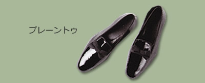 タキシードの靴