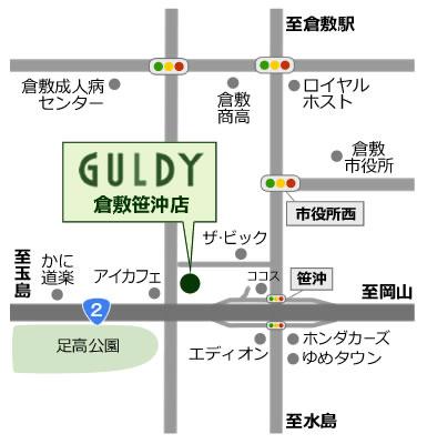 ガルディ倉敷笹沖店地図