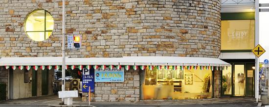 岡山野田店