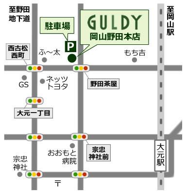 ガルディ岡山野田店地図