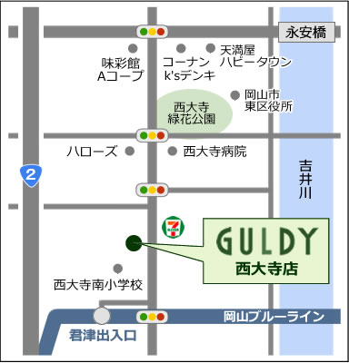 ガルディ岡山西大寺店地図