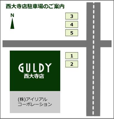 ガルディ岡山西大寺店駐車場